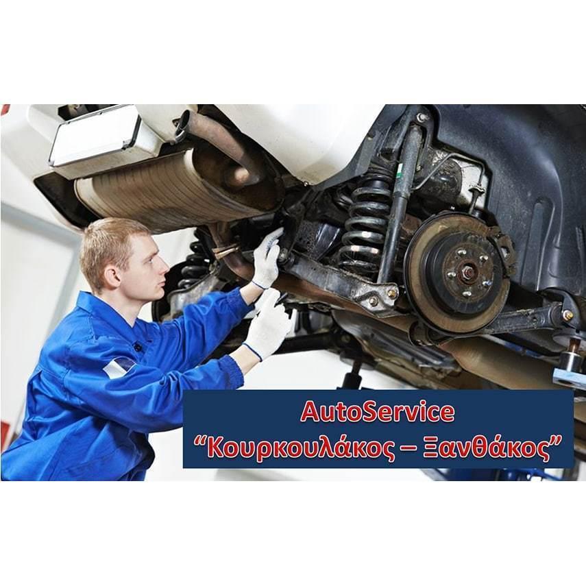 30€ για Service Αυτοκινήτου από το πρότυπο συνεργείο Κουρκουλάκος-Ξανθάκος στην Ν.Φιλαδέλφεια εικόνα